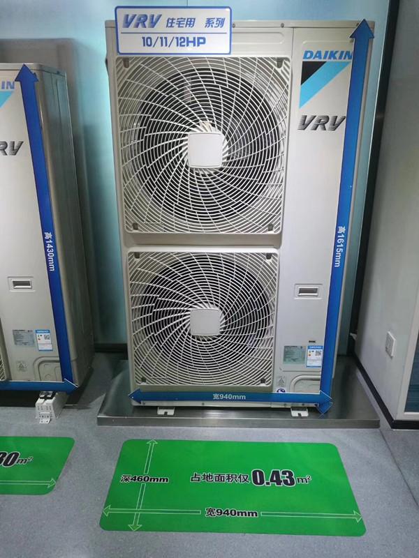大金全效家用中央空调1